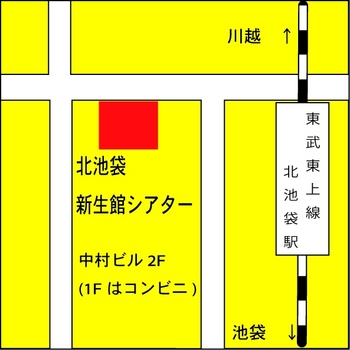 map-shinseikan.jpg